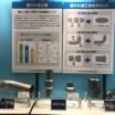 第23回 機械要素技術展 当社展示品